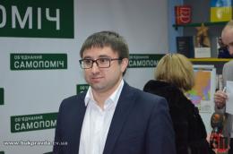 Віталій Гавриш