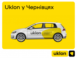 Запуск онлайн-сервісу Uklon у Чернівцях