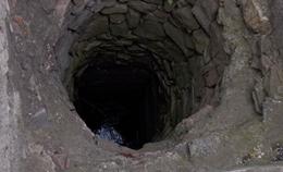 На Буковині в криниці виявили тіло людини