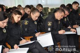 На Буковині поліцейські готуються до посиленої боротьби з домашнім насиллям (фото+відео)
