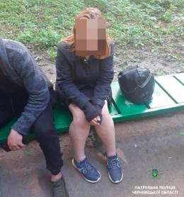 На Буковині патрульні розшукали 16-річну дівчину завдяки небайдужим