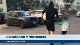 У Чернівецькій області батьки б'ють на сполох: заявляють про викрадача дітей