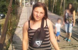 На Буковині зникла 12-річна дівчинка
