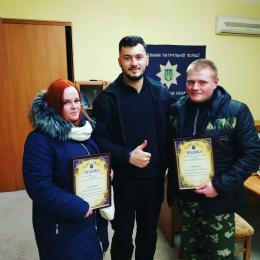 Молода пара з Чернівців допомогла затримати грабіжника