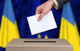 ЦВК затвердила склад чотирьох ОВК Чернівецької області