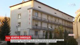 Медики прокоментували раптову смерть 10-річного школяра у Чернівцях