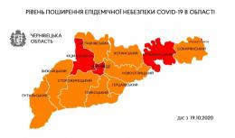 """Чернівці знову потрапили у """"черврну"""" зону"""