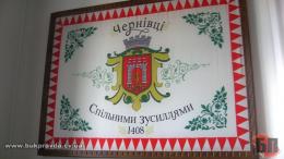 На крісло мера Чернівців зареєструвались 16 кандидатів (повний список)