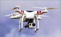 На Буковині чотири зони потрапили до списку заборонених для польотів дронів