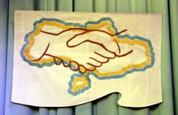 У Сторожинецькій РДА прокоментували інцидент із картою України без Криму