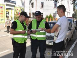 Поліція на Буковині першою перейшла на винесення електронних постанов про адмінправопорушення (фото+відео)