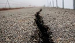 На Буковині зафіксували землетрус