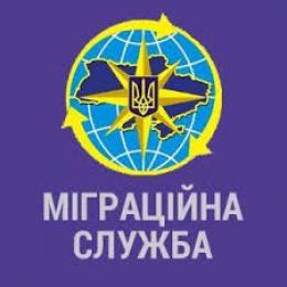 На Буковині раптово помер начальник районного відділу міграційної служби