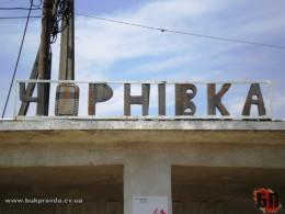 Чернівецькі депутати не підтримали об'єднання міста із Чорнівкою