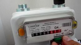 На Буковині газовики за магніт у лічильнику оштрафували на 80 тисяч гривень