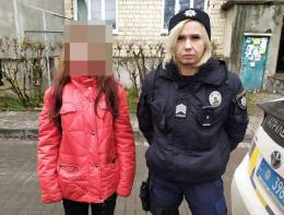 Патрульні знайшли зниклу у Чернівцях дівчину менш ніж за годину