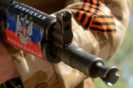 Засуджено учасника терористичної організації «ДНР»