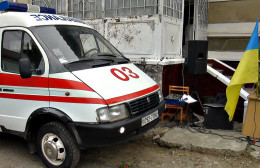 На Буковині в Банилові-Підгірному відкрили пункт швидкої медичної допомоги