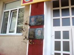 Меморіальна дошка Сергію Ковальчуку