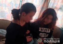 На Буковині розшукали зниклу дівчинку