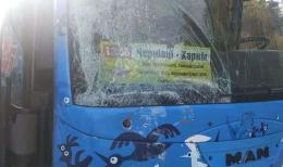 На Буковині рейсовий автобус зіткнувся з мікроавтобусом, постраждало дев'ять людей