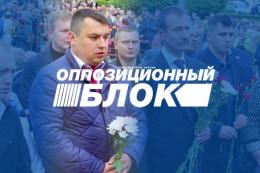 """У Чернівцях волонтери закликали правоохоронців звернути увагу на діяльність """"Опоблоку"""" в області"""