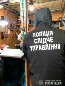 """У Чернівцях на ринку поліція """"накрила"""" незаконні обмінники"""