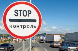 На Буковині капітально відремонтують три пункти пропуску на кордоні