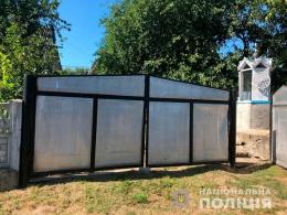Поліція вилучила пістолет в учасника конфлікту в селі на Буковині