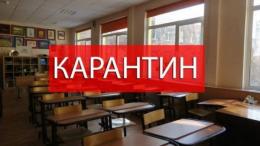 У чернівецьких школах карантин продовжили до 23 лютого