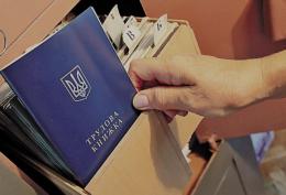 На Буковині за неоформлених працівників підприємця оштрафували на 300 тисяч