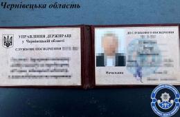 На Буковині за хабар засудили чиновника