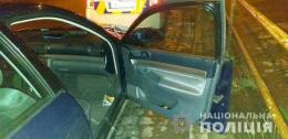 У Чернівцях у водія знайшли згорток з наркотиками