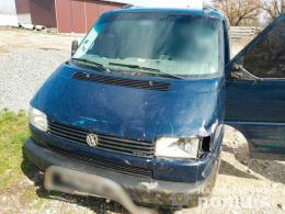 На Буковині поліція розшукала викрадача автомобіля