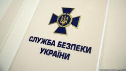 На Буковині СБУ заблокувала незаконне переміщення через кордон спецзасобів отримання інформації