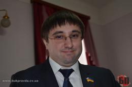 Гавриш Віталій
