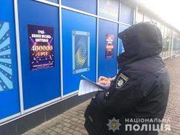 На Буковині засудили чоловіка, який організував гральний бізнес