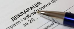 На Буковині судитимуть депутата, який «забув» повідомити у декларації про купівлю майна на півмільйона