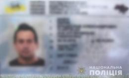 Чернівчанину повідомили про підозру через підробленні документи