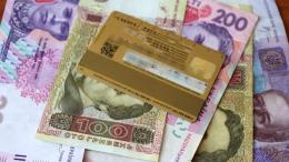 На Буковині шахрай видурив у пенсіонерки 15 тисяч гривень