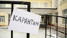 У Чернівцях на карантин закрили всі школи