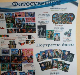 У навчальних закладах Кіцманської ОТГ заборонили розповсюджувати рекламу