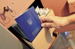 Буковинець заплатить більше 300 тисяч гривень штрафу за махінації із зарплатами