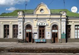 На Буковині через карстовий обвал можуть призупинити рух поїздів через станцію «Ларга»