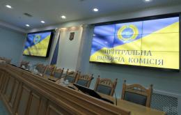 ЦВК відмовила в реєстрації кандидатові у Чернівецькій області