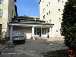 Глибоцька центральна районна лікарня