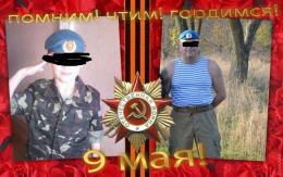 Командир розвідки батальйону, який побив до смерті бійця з Буковини