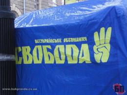 Буковинські свободівці застерігають активістів від просування на посаду головного лісівника Буковини регіонала