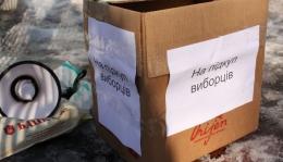 У поліції Буковини розповіли про порушення на виборах: підкуп виборців та SMS-агітація