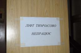На Буковині з ліфтів у двох багатоповерхівках невідомі викрали важливі деталі